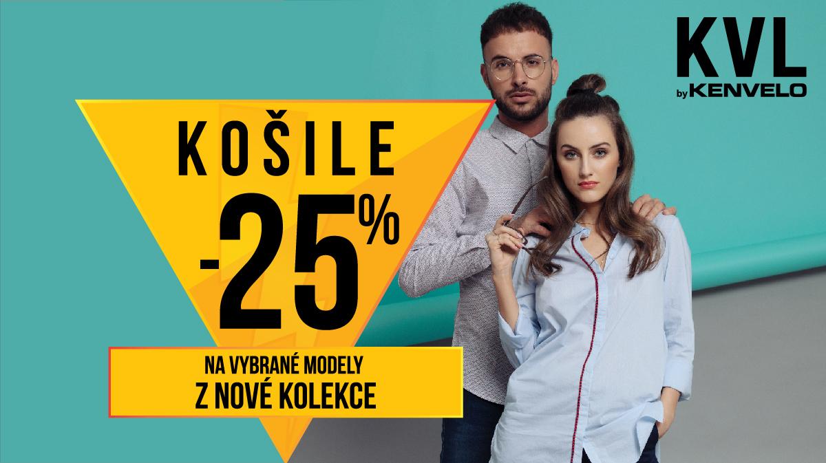 25% na vybrané modely košilí z nové kolekce  077a2a95fb